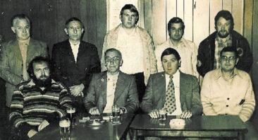 1979 - Réunion du comité